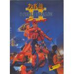 Double Dragon II The Revenge.