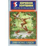 Zany Kong Junior