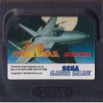 F-15 Strike Eagle