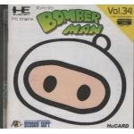 Bomber Man. (Japanese)