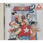 Fatal Fury 2. (Japanese)