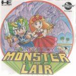 Wonder Boy III. Monster Lair. (Japanese)