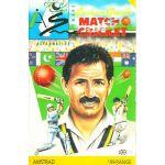 Graham Gooch's Match Cricket