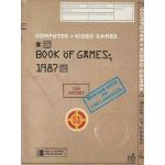 Computer +Video Games. Book of games 1987