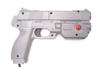 Namco NPC-103 Gun