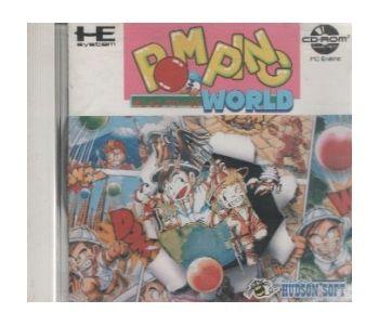 Pomping World. (Japanese)