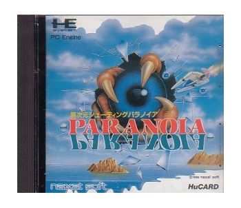 Paranoia (Japanese Version)
