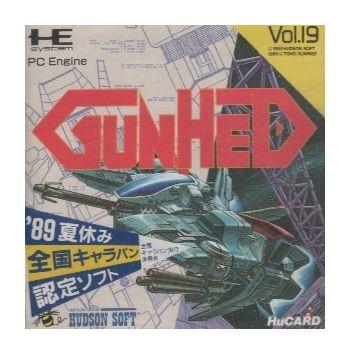 Gunhed. (Japanese)_